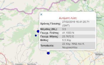 Σεισμός τώρα στη Βόρεια Ελλάδα