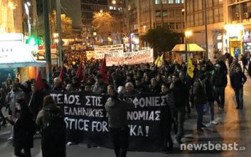 Πορεία προς το ΑΤ Ομονοίας για το θάνατο μετανάστη