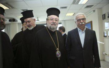 Οι διαφωνίες του Οικουμενικού Πατριαρχείου για τις αλλαγές στο Σύνταγμα