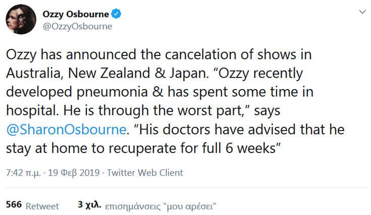 Ο Όζι Όσμπορν ακύρωσε συναυλίες λόγω πνευμονίας