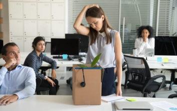Ο χειρότερος τρόπος απόλυσης ενός υπαλλήλου