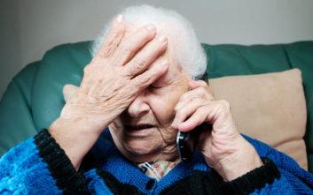 Πήραν τηλέφωνο ηλικιωμένη και την έπεισαν να τους δώσει 25.000 ευρώ