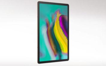 Η Samsung παρουσιάζει το νέο, κομψό και χρηστικό Galaxy Tab S5e