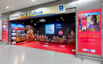 Έκθεση «Ιστορίες της Αθήνας» από το Μουσείο Ελληνικής Παιδικής Τέχνης στο αεροδρόμιο