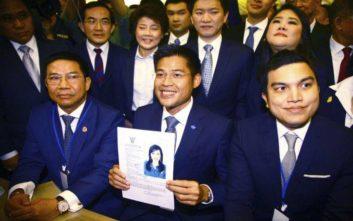 Διαλύεται το κόμμα που θα είχε υποψήφια την αδελφή του βασιλιά της Ταϊλάνδης