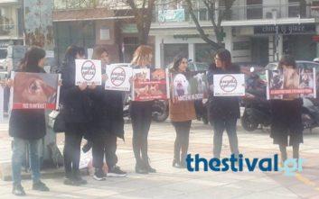 Διαμαρτυρία για τα δικαιώματα των ζώων στη Θεσσαλονίκη
