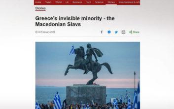 Τι λέει η Ελληνίδα δημοσιογράφος που έγραψε το άρθρο στο BBC για τη «μακεδονική μειονότητα»
