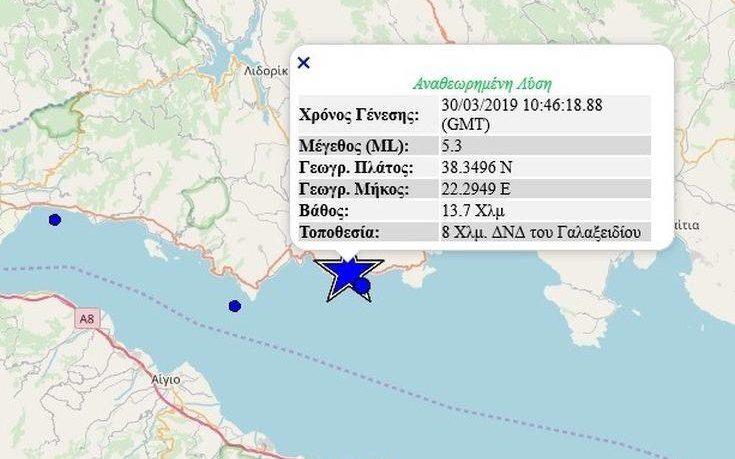 Ισχυρός σεισμός τώρα αισθητός στην Αττική