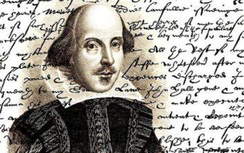 Είναι ο «Μάκβεθ» έργο του Σαίξπηρ ή ο «Κολοσσός» του Γκόγια;
