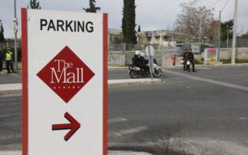 Η ανακοίνωση του The Mall για το τραγικό περιστατικό με νεκρή γυναίκα