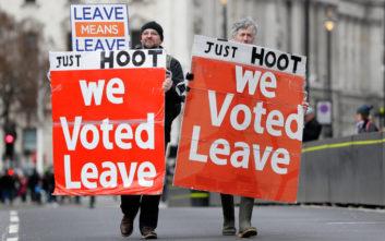 Οι πιθανές εξελίξεις για το νόμισμα της Βρετανίας μετά το Brexit