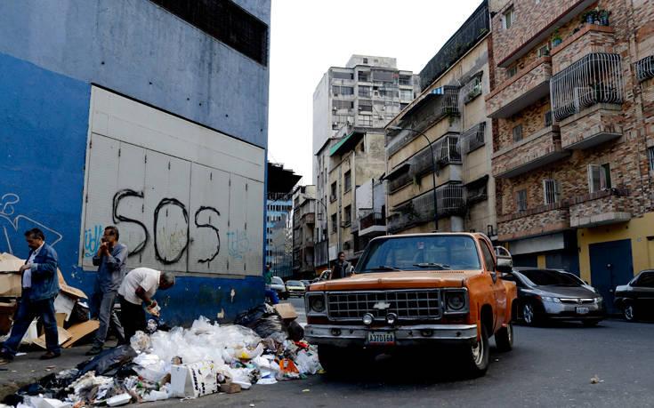 «Οι Ρώσοι στρατιωτικοί βρίσκονται στην Βενεζουέλα μετά από συμφωνία από το 2001»
