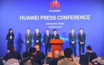 Η Huawei προσφεύγει δικαστικά κατά της κυβέρνησης των ΗΠΑ