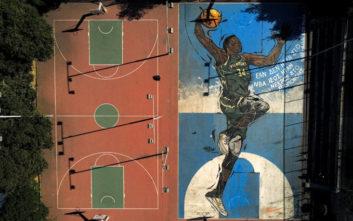 Αντιρατσιστικό μήνυμα στο γκραφίτι του Αντετοκούνμπο στα Σεπόλια