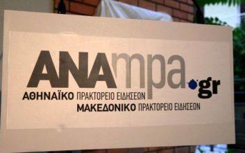 Κόντρα της ΕΣΗΕΑ με το Αθηναϊκό Πρακτορείο για «παράνομες και καταχρηστικές απολύσεις»