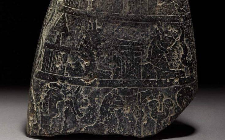 Το Λονδίνο επέστρεψε στη Βαγδάτη σπάνια βαβυλωνιακή στήλη