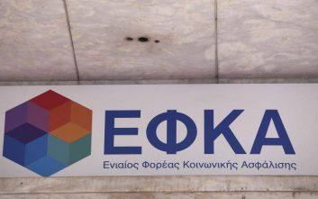 e-ΕΦΚΑ: Εγκύκλιος για τις νέες εισφορές επικουρικής ασφάλισης και εφάπαξ παροχών ελεύθερων επαγγελματιών