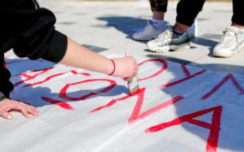 Συνθήματα κατά του Γαβρόγλου από τους μαθητές στη Θεσσαλονίκη