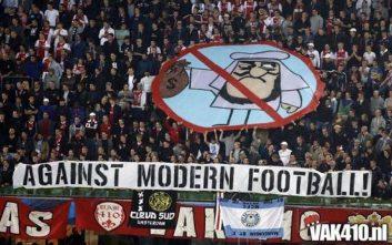 Τα 50 πράγματα που μισούμε στο modern football
