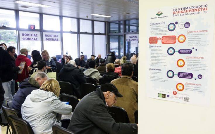 Πάνω από 8.000 πολίτες έχουν εξυπηρετηθεί από το Κεντρικό Γραφείο Κτηματογράφησης