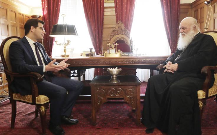 Επίσκεψη του υφυπουργού Μεταναστευτικής Πολιτικής στον Αρχιεπίσκοπο Ιερώνυμο