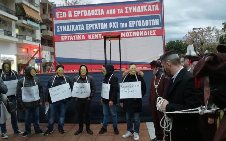 Ένταση στη Καλαμάτα με μέλη του ΠΑΜΕ σε εκδήλωση της ΓΣΕΕ