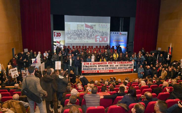 Ένταση στη Καλαμάτα με μέλη του ΠΑΜΕ σε εκδήλωση της ΓΣΕΕ στην Καλαμάτα