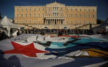 Ολοκληρώθηκε το αντιρατσιστικό συλλαλητήριο στο κέντρο της Αθήνας