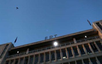 «Τουλάχιστον κωμικό να εκφράζει ο ΣΥΡΙΖΑ ανησυχία για κομματικοποίηση της ΕΡΤ»