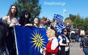 Διαμαρτυρία με συνθήματα για τη Μακεδονία στην παρέλαση της Θεσσαλονίκης