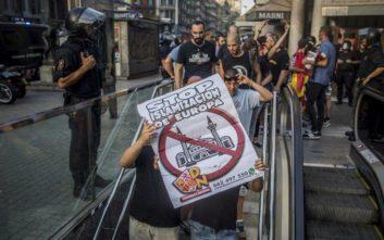 Η ισπανική νεοναζιστική οργάνωση «Κοινωνικό Σπίτι» έγινε κόμμα