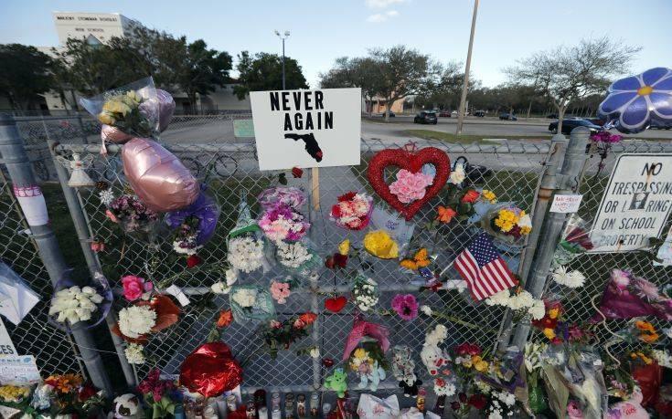 Δίχως τέλος η τραγωδία του Πάρκλαντ στις ΗΠΑ