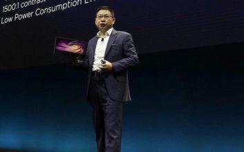 Αποκαλυπτήρια για τη σειρά P30 της Huawei