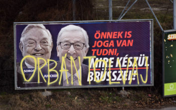 Η Κομισιόν παραπέμπει την Ουγγαρία στο Ευρωπαϊκό Δικαστήριο για τον νόμο «Stop Soros»