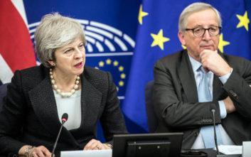 Γιούνκερ για Brexit: Το οφείλουμε στην ιστορία