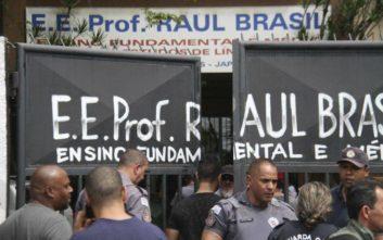 Μακελειό σε σχολείο της Βραζιλίας με έφηβους δράστες και νεκρούς μαθητές
