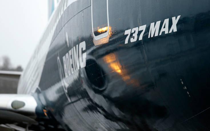 Boeing: Αναβάθμιση του λογισμικού των 737 MAX μέχρι τον Μάιο