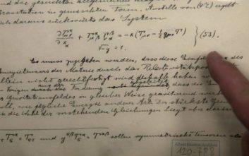 Χειρόγραφα του… αντιναζί Αϊνστάιν για πρώτη φορά στο Εβραϊκό Πανεπιστήμιο της Ιερουσαλήμ