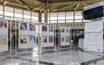 Δύο νέες εκθέσεις φιλοξενούνται στο αεροδρόμιο της Αθήνας