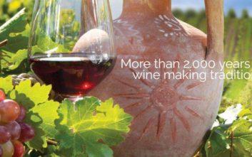 Τα Σκόπια διαφημίζουν τα «Μακεδονικά κρασιά 2000 ετών»