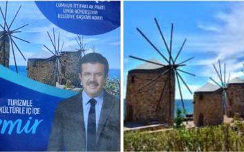 Γκάφα Τούρκου πολιτικού με φωτογραφία με άρωμα Ελλάδας