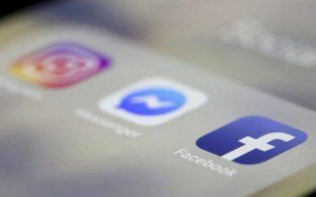 Έπεσε η μετοχή του Facebook μετά τη βλάβη στο δίκτυό του