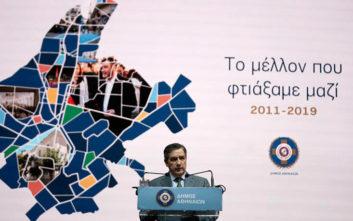 Καμίνης για τη δημαρχία: Φτιάξαμε μαζί το μέλλον της Αθήνας σε στέρεες βάσεις