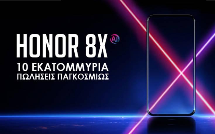 Δέκα εκατομμύρια πωλήσεις σε πέντε μήνες για το HONOR 8X