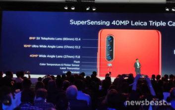 Παρουσιάστηκε η σειρά P30 της Huawei