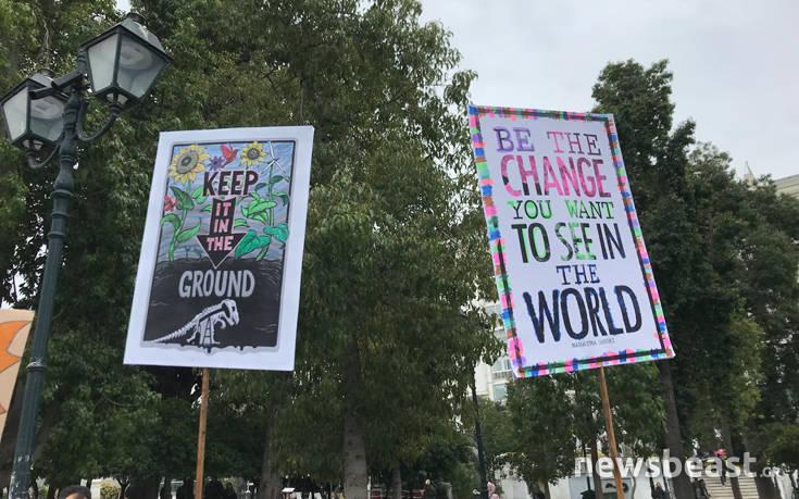 Μαθητές και φοιτητές διαδηλώνουν στο Σύνταγμα για το κλίμα