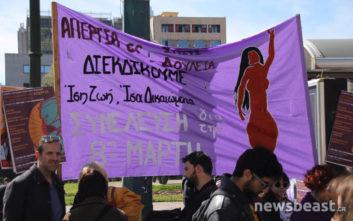 Με πανό και παλμό η συγκέντρωση για την Παγκόσμια Ημέρα της Γυναίκας