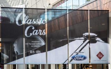 Εμβληματικά αυτοκίνητα του παρελθόντος παρουσιάζονται στο «The Mall Athens»