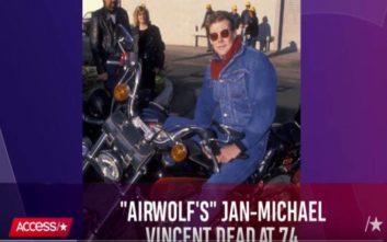 Πέθανε ο πρωταγωνιστής του «Airwolf», Jan Michael Vincent