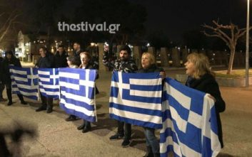Διαμαρτυρία για τη Μακεδονία στον Λευκό Πύργο